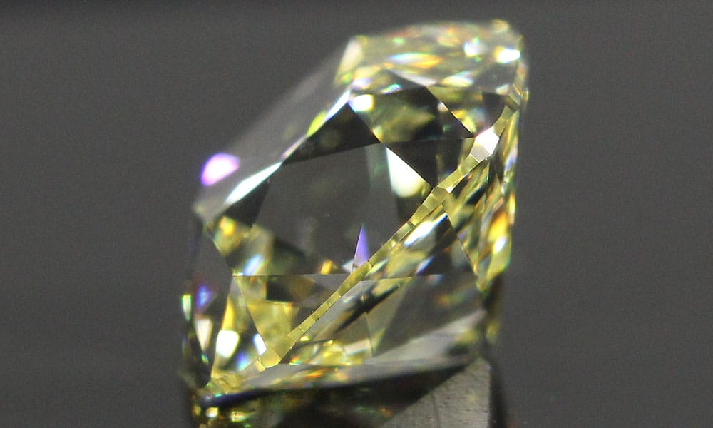 Lemony Yellow Old Mine Cut 1.59 carat